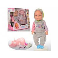 Пупс кукла Baby Born Бейби Борн BB 8009-445B Маленькая Ляля новорожденный с аксессуарами
