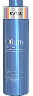 Деликатный шампунь для увлажнения волос 1000 мл, Estel professional (Эстель) OTIUM Aqua