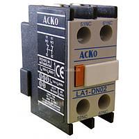 Дополнительные контакты ДК-02 (LA1-DN02) 2НЗ, АСКО-УКРЕМ, A0040050007