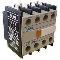 Дополнительные контакты ДК-31 (LA1-DN31) 3НО+1НЗ, АСКО-УКРЕМ, A0040050013