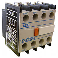 Дополнительные контакты ДК-40 (LA1-DN40) 4НО, АСКО-УКРЕМ, A0040050014