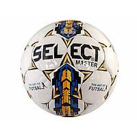 """Мяч футбольный """"Select Master"""" для футзала"""