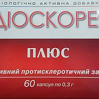 Диоскорея плюс противосклеротическое средство 60 капсул по 0,3 г