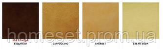 Обивочный материал - Кожа люкс (Италия)