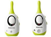 Радионяня Simply Care, Babymoov, A014010