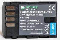 Аккумулятор PowerPlant Panasonic DMW-BLF19 DV00DV1355