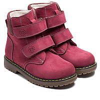 Демисезонные, ортопедические ботинки FS Сollection для девочки, на липучках,размер 26-36, фото 1