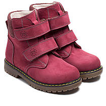 Демисезонные, ортопедические ботинки FS Сollection для девочки, на липучках,размер 26-36