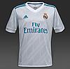 Футбольная форма Реал Мадрид (Real Madrid) 2017-2018 Домашняя