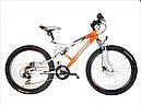 Горный велосипед Azimut Scorpion 26 GD New