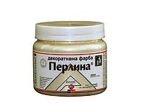 """Краска """"перламутр"""" ІРКОМ ПЕРЛИНА IP-191 0,4л"""