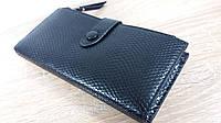Шикарное портмоне черного цвет с тиснением