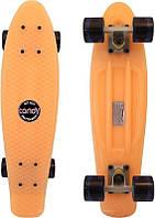401E Light Orange/Gray/tr.Blue