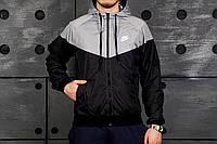 Мужская осеняя куртка/ветровка/виндраннер найк (Nike), серая