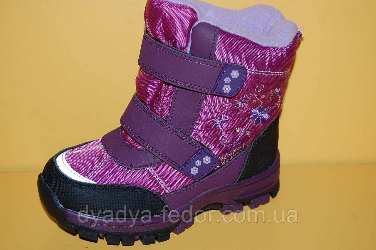 Детские термоботинки фиолетовые для девочек ТМ Том.М код 1610 размеры 28, 31, 32