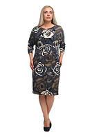 Женское платье большого размера, женская одежда больших размеров 1805001/2