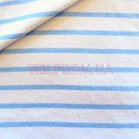 Трикотажное полотно кругловязанное интерлок хлопок пенье 30/1, полоска синяя
