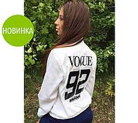"""Ветровка женская"""" Vogue"""""""