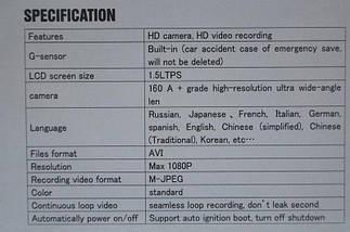 Видеорегистратор Mini Vehicle DVR, обзор 120°, CMOS, циклическая запись. , фото 3