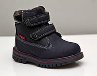 Зимние ботинки Jong.Golf темно-синие 23-28рр для мальчика