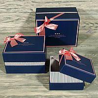 Подарочная коробка 1810404-29 (2670) (3 шт. в комплекте)