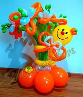 Букет из шаров Оранжевое настроение