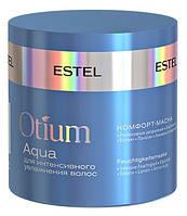 Комфорт-маска для интенсивного увлажнения волос Estel professional (Эстель) OTIUM Aqua