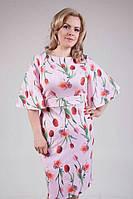 """Красивое женское платье с рукавами в форме колокола ткань """"кукурузка"""" 48, 50, 52, 54 размер батал"""