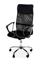 Кресло офисное Xenos Compact