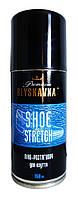 Пенный растяжитель для обуви Blyskavka (аэрозоль) - 150 мл.