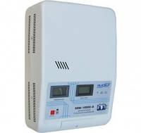 Сервоприводный стабилизатор SDW-10000-D настенный 10кВт.