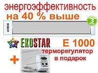 Энергосберегающий инфракрасный обогреватель (потолочный) Е1000