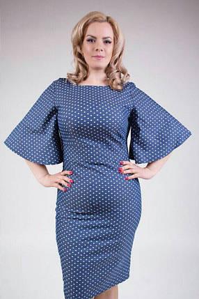 """Стильное женское платье с рукавами в форме колокола ткань """"Стрейч-коттон"""" 48, 50, 52, 54 размер батал, фото 2"""
