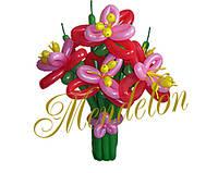 Цветы хризантемы из шаров Каролина
