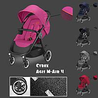 Детская прогулочная коляска Cybex Agis M-Air 4, 2018