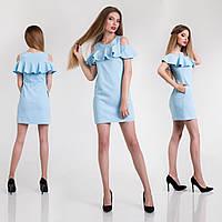 Платье Flirtation -  Флирт (с открытыми плечами)