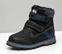 Зимние ботинки Jong.Golf чёрные на мальчика 27-32рр