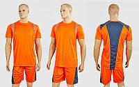 Футбольная форма Punch оранжевая