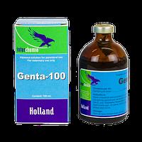 Гента-100 инъекц. 10%  (а/б гентамицин) 100мл  12шт/ящ