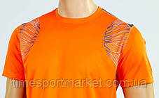 Футбольная форма Punch оранжевая , фото 2