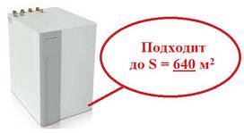 Тепловой насос грунт-вода Climaveneta  Prana BWR MTD2 33.3 кВт до 640 м.кв.