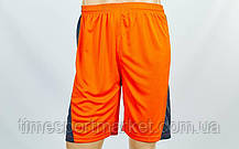 Футбольная форма Punch оранжевая , фото 3