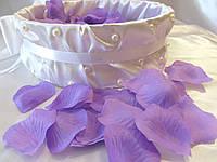 Лепестки роз искусственные Сиреневые (150-170 шт/уп)