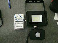 Прожектор с датчиком движения и освещенности SMD 20W, фото 1