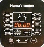 """Мультиварка Mama""""s cooker"""