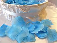 Лепестки роз искусственные Голубые (150-170 шт/уп)