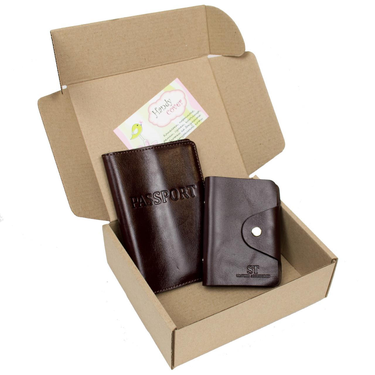 Подарочный набор №6: обложка на паспорт + картхолдер