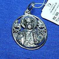 Мужская ладанка из серебра Святой Николай пс 305