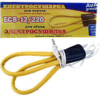 "Електросушка для взуття ТМ ""AVA"", фото 1"