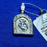Иконка нательная из серебра Николай Чудотворец 400190мм